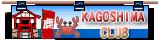 Kagoshima Club banner