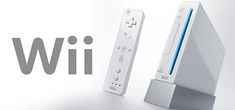Nintendo Wii Banner
