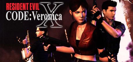 Resident Evil: Code Veronica Banner