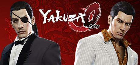 Yakuza 0 Banner