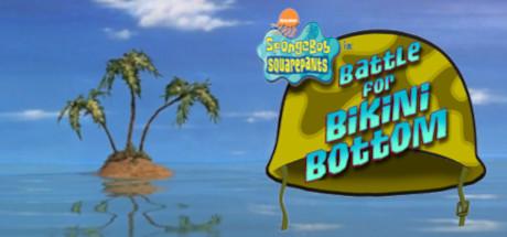 SpongeBob SquarePants: Battle for Bikini Bottom Banner