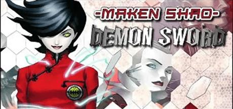 Maken Shao (PS2)