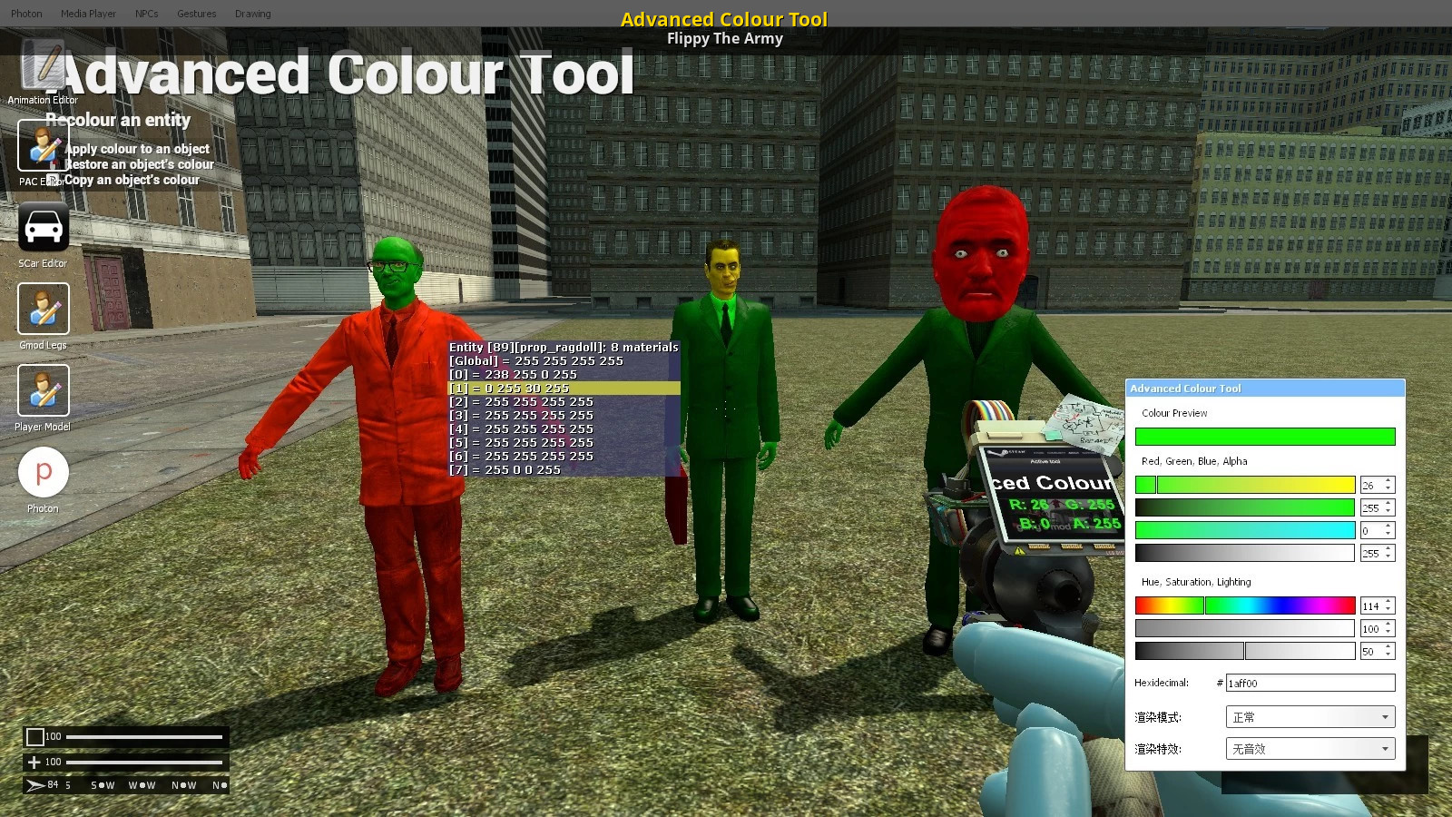 Gmod coloring pages - Gmod Coloring Pages 14