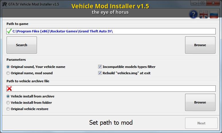 Vehicle Mod Installer v1 5 [Grand Theft Auto IV] [Modding Tools]